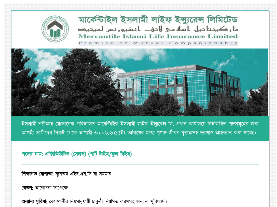 life insurance in bangladesh The insurance market in bangladesh now consists of two state-owned corporations forty three and seventeen private sector general & life insurance companies respectively.